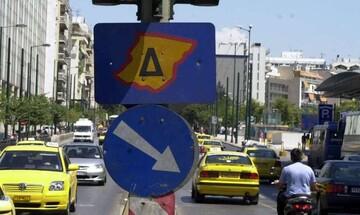 Υπ. Μεταφορών: Σε λειτουργία το daktylios.gov.gr- Ποιοι μπορούν να εκδώσουν το ειδικό σήμα