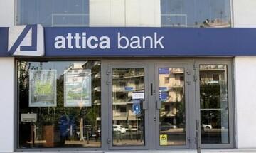 Attica Bank: Στο 14,7% η συμμετοχή του ΤΜΕΔΕ - Στο 10,3% του e-ΕΦΚΑ