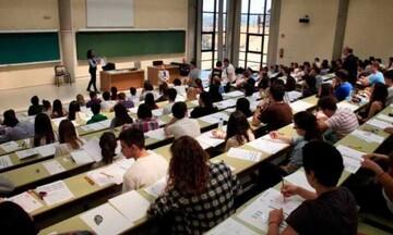 Υπουργείο Παιδείας: Έως 5 Νοεμβρίου οι αιτήσεις για τις μετεγγραφές φοιτητών