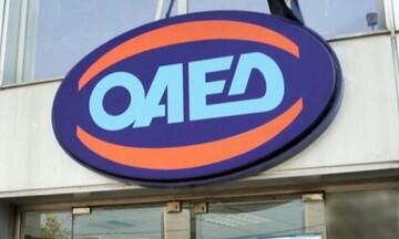 ΟΑΕΔ: Πρόσληψη 41 υπαλλήλων στην καθαριότητα