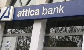 Attica Bank: Υπό εξέταση οι δεσμευτικές προσφορές για την ΑΜΚ