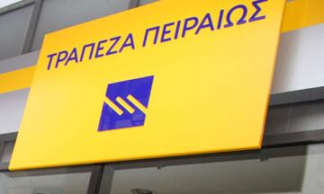 Πειραιώς: Ξεπέρασαν τα 850 εκατ.ευρώ οι προσφορές για το ομόλογο - Στο 3,875% το επιτόκιο